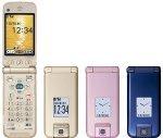 Новинка! Fujitsu F884iES: первый телефон который заботится о Вашем здровье