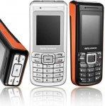 Обзор GSM-телефона BenQ Siemens E61
