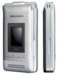 Обзор GSM/UMTS-телефона BenQ Siemens EF81