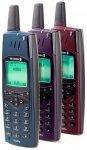 Обзор GSM телефонного аппарата Ericsson R320s
